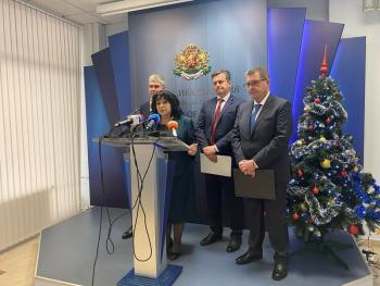 Since the beginning of 2020 the entry point of delivery of natural gas to Bulgaria has changed